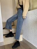 直筒褲 韓版chic高腰牛仔褲女秋季九分褲子新款大碼寬松百搭直筒褲潮 交換禮物