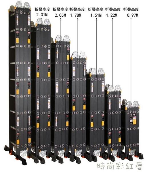 家用梯子折疊伸縮梯多功能閣樓升降梯鋁合金人字梯工程梯加厚便攜MBS『「時尚彩紅屋」