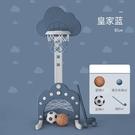 兒童籃球架 可升降家用室內兒童投籃男孩籃球框2-3歲兒童球類玩具【中秋節預熱】