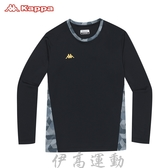 Kappa男款圓領衫  34134DW-B55