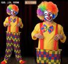小丑造型服裝9送 魔術表演成人小醜服裝套燕尾服萬聖節服裝造形服舞衣尾牙活動表演服道具