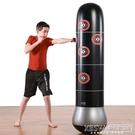 健身成人兒童拳擊不倒翁充氣沙袋加厚玩具充氣拳擊柱髮泄健身器材CY『新佰數位屋』