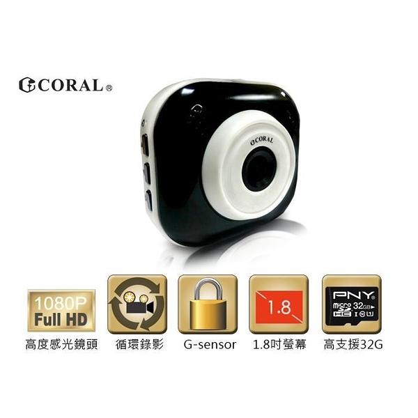 【南紡購物中心】CORAL DVR628 - 輕巧型熊貓眼行車記錄器 小巧吸附式
