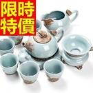 茶壺茶海茶杯套組品茗送禮-泡茶喫茶陶瓷功夫茶汝窯茶具組合61r10【時尚巴黎】
