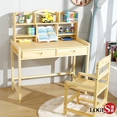 LOGIS 多層架大地實木成長桌椅組(100X50CM) 書桌椅 課桌椅 CBV100