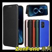 【萌萌噠】ASUS Zenfone 8 (ZS590KS) 新款雙面碳纖維保護套 隱形磁扣 可插卡支架 全包軟殼 側翻皮套