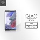 【愛瘋潮】Metal-Slim Samsung Tab A7 Lite T220/T225 鋼化玻璃 螢幕保護貼