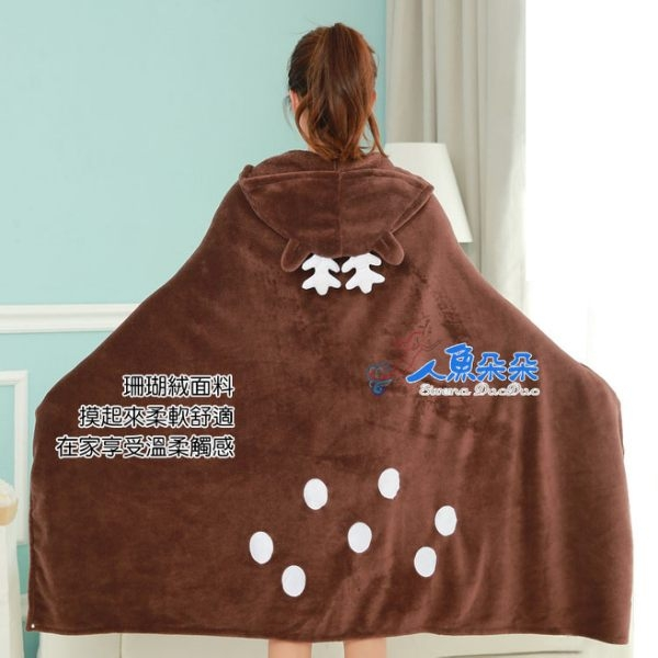 特大款懶人毯 保暖披肩 珊瑚絨 卡通 懶懶毯 單人被 毛毯 外出毯 現貨 聖誕節☆米荻創意精品館