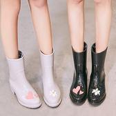 時尚雨鞋女成人中筒水鞋正韓水靴可愛雨靴防滑膠鞋雨靴3色可選台秋節88折