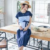 【MK0152】配色拼接高腰鬆緊綁帶洋裝