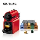 NESPRESSO/奈斯派索 Inissia家用迷你全自動咖啡機套裝含50顆膠囊 MKS年前鉅惠