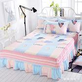 席夢思床罩床裙式床套單件防塵保護套1.5米1.8m床單床笠