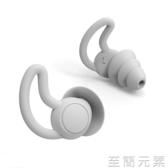 耳塞防噪音睡眠睡覺專用宿舍降噪防吵超級隔音靜音神器專業學生 至簡元素