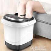 泡腳桶家用電動按摩洗腳盆器全自動加熱恒溫同款足浴盆足療機WD 雙十一全館免運