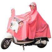 遇水開花電動車雨衣單人騎行成人摩托車男女時尚帽電瓶車雨披  LannaS