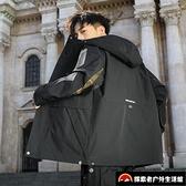 迷彩拼接外套男連帽寬松上衣夾克【探索者戶外】
