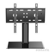 萬能通用液晶電視底座支架免打孔增高升降台式電腦桌面顯示屏掛架 夢露 YXS
