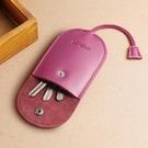 創意女士真牛皮超薄鑰匙包韓國可愛抽拉繩式迷你小巧汽車鎖匙包男 寶貝計畫 618狂歡