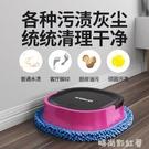koko卡卡智能掃地機器人家用全自動清掃擦地拖地一體機超薄洗地機MBS「時尚彩紅屋」