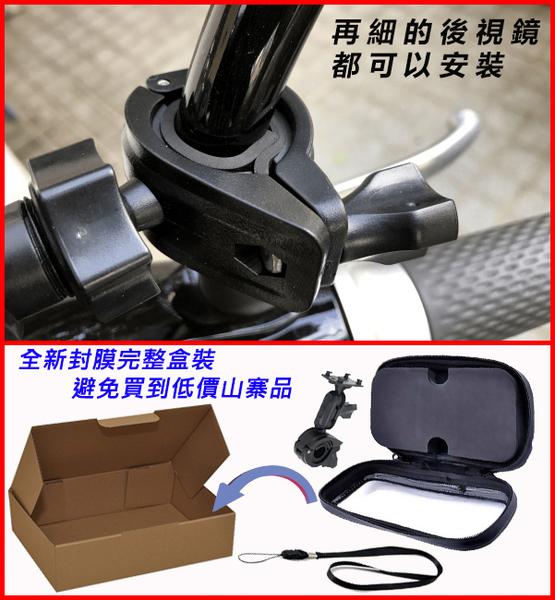 ktm tomtom trywin 2 deluxe laser selfie摩托車手機架子機車導航車架自行車手機座車架