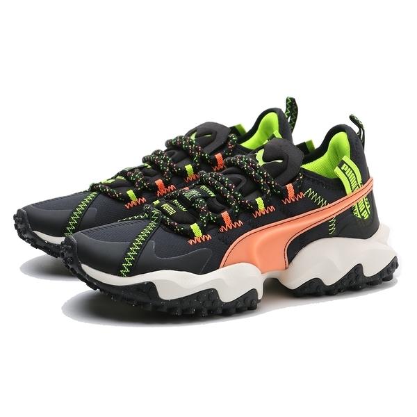PUMA 慢跑鞋 ERUPT TRL FM 英國公司合作 黑白 網布 螢光綠 橘 蔡依林 男女 (布魯克林) 19315201