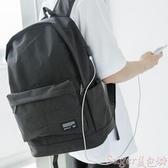 帆布後背包新款大容量男式背包可充電帆布後背包大學生書包簡約青少年電腦包 交換禮物