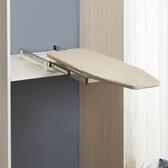 衣櫃內藏燙衣板緩沖旋轉熨燙衣物架櫃內推拉摺疊隱藏衣櫥燙衣板ATF 三角衣櫃