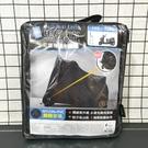 台灣尼龍機車防護罩 XL號(材質厚實不易破) 機車防塵罩 機車套 摩托車罩 機車套 遮陽罩 防水