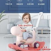 兒童搖搖馬兩用嬰兒幼兒寶寶溜溜車二合一周歲禮物玩具【齊心88】