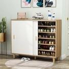 多層鞋柜推拉移門鞋架家用門口門廳收納玄關大容量省空間樓道防塵 快速出貨