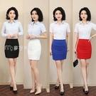 窄裙高腰彈力包臀裙夏季一步裙短裙職業裙工作半身裙女新款包裙工裝裙 快速出貨