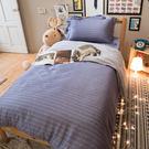 天絲床組 晚雲 Q4雙人加大薄床包與兩用被四件組 (40支) 100%天絲 棉床本舖