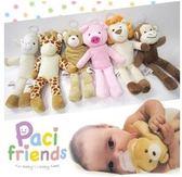 日本 Pacifriends 玩偶奶嘴娃娃 可愛動物造型 醫療級矽膠安全奶嘴