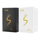 丞永庭 S咖啡/奶茶(8包/盒)-任選4盒/組,特價↘