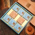 中秋禮品盒 冰皮中秋節月餅禮盒包裝盒4/6/8粒裝高檔創意禮品盒月餅盒子定製