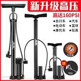 高壓打氣筒自行車電動車摩托車汽車籃球充氣筒家用充氣泵氣筒