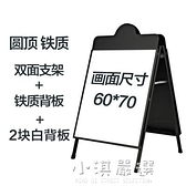 A型雙面海報架kt板展架立式落地式廣告牌展示牌立牌戶外宣傳展板CY『小淇嚴選』