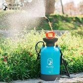 園藝噴霧器手動氣壓式噴壺大容量高壓噴水壺手動高壓農用噴霧器 酷斯特數位3c YXS