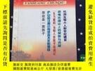 二手書博民逛書店罕見炎黃春秋2001年1-12(缺第十期)11冊合售Y267710