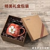 日式陶瓷杯子創意個性潮流馬克杯帶蓋勺咖啡杯早餐水杯大容量茶杯