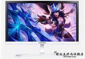 超薄電腦顯示器24寸屏幕igo『韓女王』