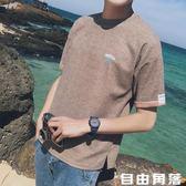 夏季男士短袖T恤韓版圓領修身刺繡半袖夏裝衣服夏天男裝潮學生 自由角落
