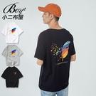 情侶T恤 彩虹蝴蝶大尺碼寬版純棉五分短袖上衣【NQ920123】