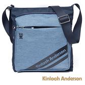 金安德森 Even口袋拉鍊方形側背包 深藍色