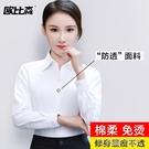 白襯衫女長袖V領職業套裝春秋工作服正裝寬鬆大碼短袖工裝OL襯衣 快速出貨