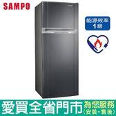 (全新福利品)SAMPO聲寶340L二門變頻冰箱SR-A34D(S3)含配送到府+標準安裝【愛買】