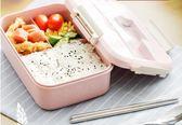 飯盒便當盒微波爐小麥秸稈密封塑料學生食堂簡約日式分格保鮮餐盒 【限時八五折】