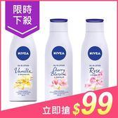 NIVEA 妮維雅 植物精華油身體乳(200ml) 甜美香草香/淡雅櫻花香/浪漫玫瑰香 3款可選【小三美日】