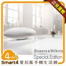 【愛拉風 X 藍芽喇叭】Bowers&Wilkins B&W Zeppelin Wireless 齊柏林 無線音響 白色限定版