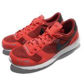【五折特賣】Nike 休閒慢跑鞋 Air VRTX 17 Vortex 紅黑 白底 麂皮 復古外型 男鞋 【PUMP306】 876135-600